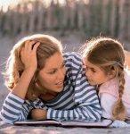 Отношения родители и дети