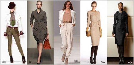 Особенности одежды для разных возрастов
