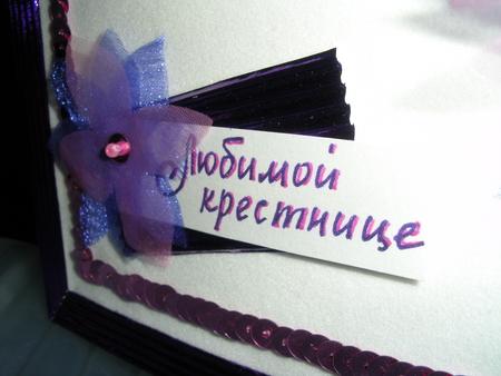 Подарок 7 летней девочке на день рождения 8