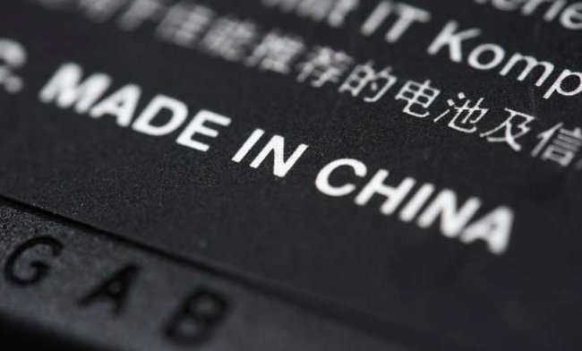 ������� ������ Made in China � �� ��� ������?