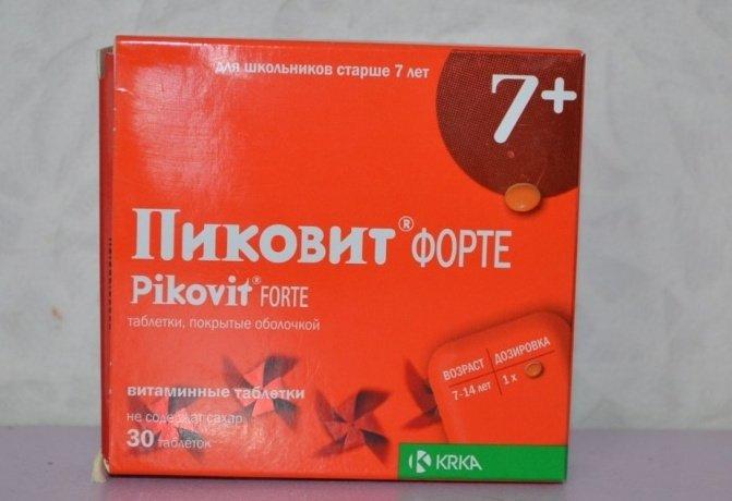 какие препараты пропить от паразитов