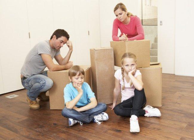 Как защитить и сохранить собственную семью