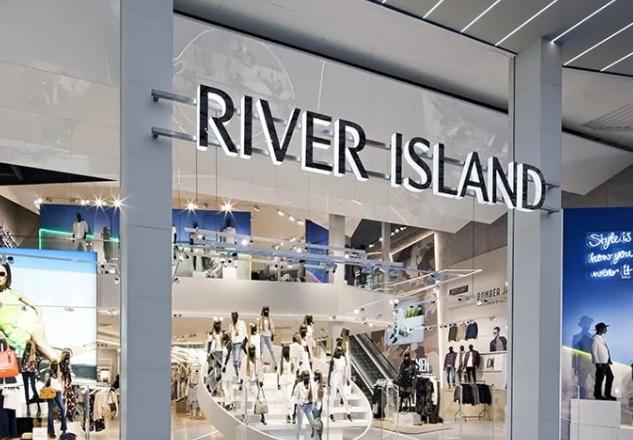 Бренд одежды и аксессуаров River Island
