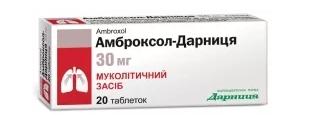 Применение лекарственного препарата Амброксола