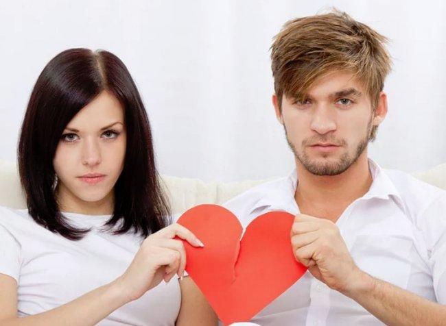 Почему отношения с парнем стали натянутыми