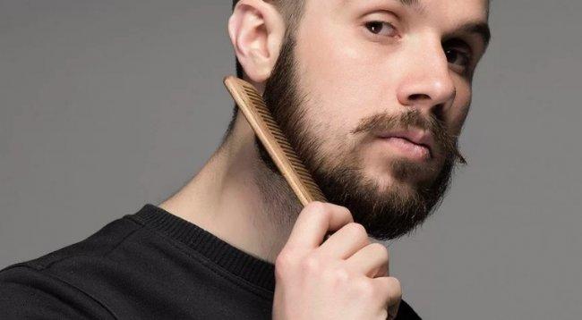Как проходит стрижка бороды