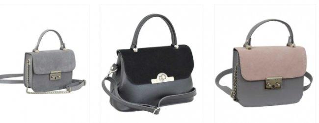 Женские сумки – непременный атрибут современных женщин