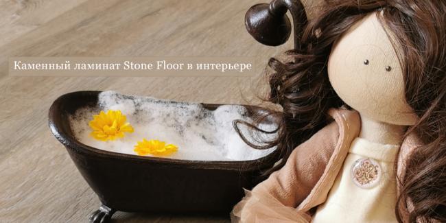 Почему покупатели выбирают ламинат на каменной основе