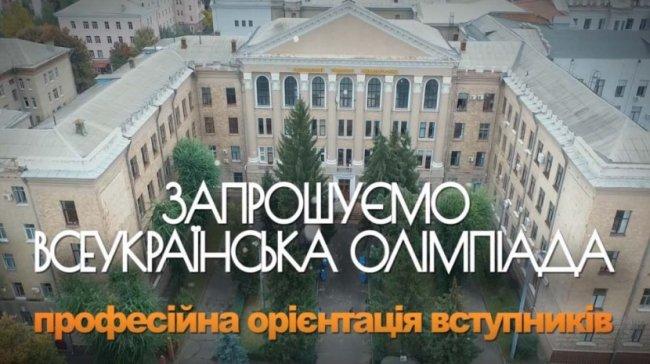 Почему стоит выбрать обучение в Харьковском университете радиоэлектроники